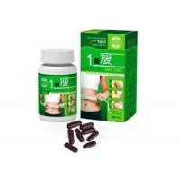 China Safe Healthy One Day Diet Botanical Slimming Capsule with GMP / FDA wholesale
