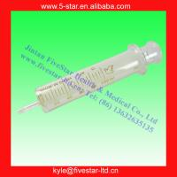 China Irrigating Syringe Drencher Syringe Enemator Syirnge 100ml wholesale