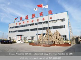 Luoyang Ouzheng Trading Co., Ltd