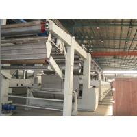 China 2-10 Chamber Dryers Heat Setting Stenter PLC Control With Slant / Vertical Padder wholesale