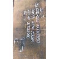 China DH36 High Tensile MS Grade Plate Shipping Steel Plate LR CCS BV AH36 DH36 EH36 Steel Plate on sale