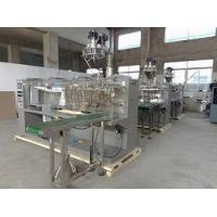 Buy cheap Horizontal Packing machine Protein powder filling and sealing machine from wholesalers