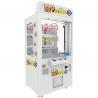 China Records History Key Master Game Machine Key Master Prize Machine 220V 110V wholesale