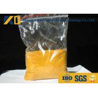 China 3% Adding Percent Corn Protein Powder Yellow Color For Mixed Feed Material wholesale