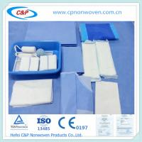 China nonwoven fabric  hip underbuttock medical kits , EO sterile disposable,leading supplier wholesale