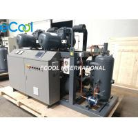Buy cheap Single Stage Screw Refrigeration Compressor Unit Parallel High Temperature from wholesalers