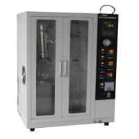 Buy cheap ASTM D1160 Heavy oil High Temperature Automatic Vacuum Distillation Tester from wholesalers