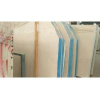 China Seamless Honed Marble Slab Countertops , White Marble Kitchen Worktop wholesale
