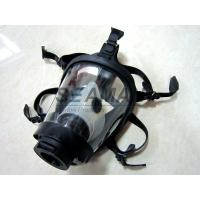 China Silicone Rubber Cylindrical Full Face Mask Gas Mask For Breathing Apparatus wholesale