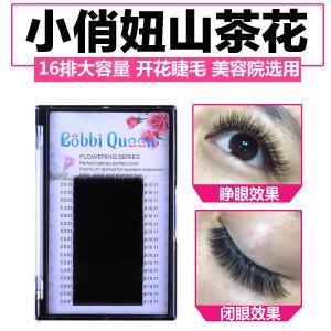 Upgrade 3D Eyelash Extensions Faux Mink Eyelashes Korean PBT Material