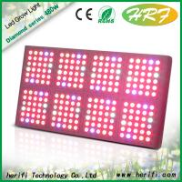 Buy cheap Herifi Diamond Sereis 240x3w ZS007 LED Grow Light from wholesalers