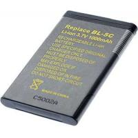 Work for nokia bp-5m cell phone rechargeable battery
