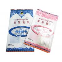 China Back Seal Solid Milk Snack Packaging Bags / Pouches Laminated Printing wholesale