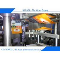 China Vegetable Seeds Automatic Packing Machine 50g - 250g Flat Type Bag Rotary Packing Machine wholesale