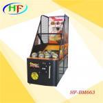 China Basketball machine , arcade games , racing machine wholesale