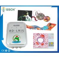 China GY-518D Bio resonance 8D NLS / 9D NLS body health analyzer with superior version wholesale
