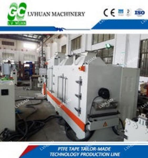 Quality PTFE Membrane Filter Plastic Extrusion Machine Optimized Design Easy Operation for sale