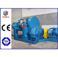 China Manual Type Rubber Mixing Equipment , Intermix Rubber Mixer With ZQ Reducer on sale