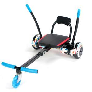 China Le scooter de équilibrage de deux roues vont chaise de kart, attachement se reposant de Hoverboard wholesale