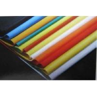 China PP Spun Bond Non Woven Fabric (QS15-200) on sale