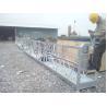 China suspended rope platform/electric cradle/gondola platform/electric suspended scaffolds wholesale