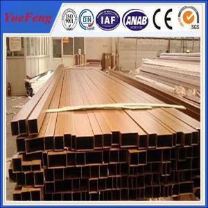 China Hot! Woned extruded aluminium moldings plant milled extrusion aluminium square tube profil on sale
