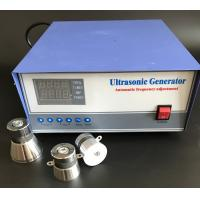 1000W Automatic Ultrasonic Cleaner Generator 40 Khz Variable Speed Controller