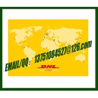 China DHL UPS FEDEX TNT forwarder Battery electronic cigarette express shipping cargo China Exit  Brazil wholesale