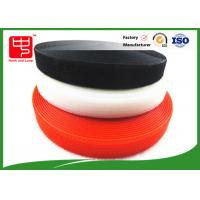 Buy cheap Curtains Special One Sided hook and loop Adhesive Hook and Loop On One Side 20mm from wholesalers