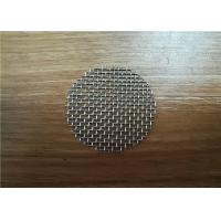 China Customize Size Metal Net Round Shape / Filters Baskets Stainless Steel Metal Mesh wholesale