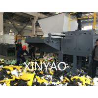 China Claw Knife Crusher Plastic Shredder Machine With CNC Processing Rotor wholesale