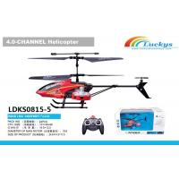 China Wholesale cheapest 4CH Mini Alloy Rc heli with Gyro!Chinese helicopter toys wholesale wholesale