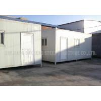 China Modular Container Kit House (C-H 114) wholesale