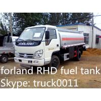 China forland RHD 5,000L refueling truck for sale, Forland fuel tank for sale wholesale