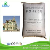 China construction material portland cement 42.5r on sale
