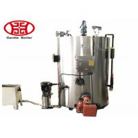 China Full Automatic  LSS Type Vertical Steam Boiler For Textile / Food Industry wholesale