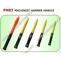 China FH07 Machinist hammer fiberglass handle with soft rubber grip, yellow black color, fiberglass tool handle factory wholesale