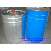 Buy cheap Primer Coating for pipeline from wholesalers