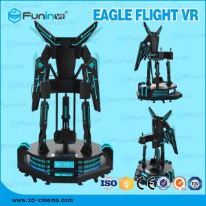 China Dynamic Control 3 Dof Motion Platform VR Flight Simulator wholesale