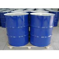 Buy cheap Formamide Clear Colorless Liquid Safe Organic Solvents CAS 75-12-7 99.5% Purity from wholesalers