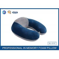 China Colorful Portable Memory Foam Travel Neck Pillow With Innovational Cover wholesale