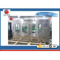 Buy cheap 18-18-6 Monoblcok 3 in 1 Plastic Bottle Auto Water Filling Machine 4.6KW from wholesalers