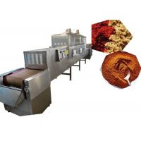 China High Speed Microwave Vacuum Drying Equipment Used For Sterilization wholesale