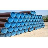 China Industrial 3 Inch API 5L Steel Pipe X46 X52 Type Welded Tube wholesale