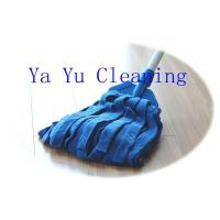 China 300 Grams ,Microfibre Terry Cleaning Mop Head wholesale