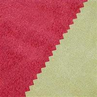 China Polyester Cotton Suede Fabric wholesale