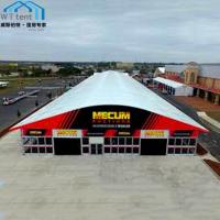 China Huge Commercial Arcum Tent High Reinforced Clear Span Metal Frame wholesale