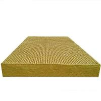 China Rock Wool Board for sale on sale