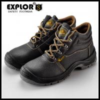 China Men's safety shoes anti-slip work shoes men's steel toe safety shoes black wholesale