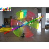 China Kids Inflatable Zorb Water Walking Ball Colored Stripe Hot Air Welded wholesale